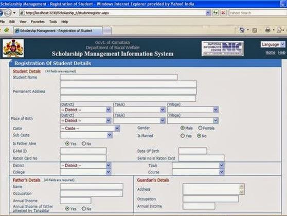 sw http 164.100.80.124 scholarship student login.zip
